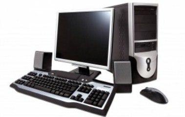 Приобретение компьютерной техники