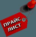 Компьютерщик Владивостока